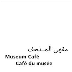 Logo de Museum Café Abu Dhabi