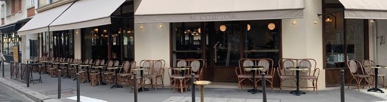 Photo de Au Comptoir
